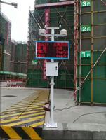扬尘监测器扬尘在线监测工地扬尘监测系统环境监测器
